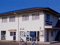 姶良地区研修センター